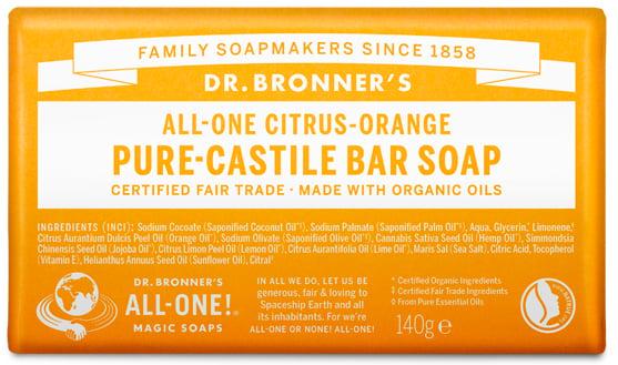 Citrus Bar Soap